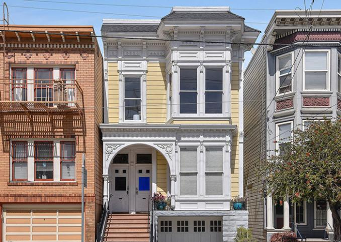282 Carl Street, San Francisco Photo